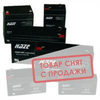 HAZE HZS12-2.9 (12V/2.9Ah)
