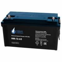 HM-12-65