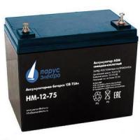 HM-12-75