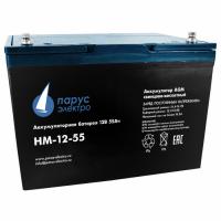 HM-12-55