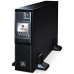 ИБП (UPS) Liebert ITA 30 – онлайн трехфазный, мощностью 30 кВА
