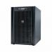 ИБП APC Smart-UPS VT 40kVA 400V, с сервисным байпасом и параллельным подключением